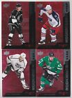 2013-14 UD Black Diamond Hockey Diamond Draft Makes Redemption Cards Interactive 15
