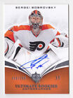 2010-11 Ultimate Collection Hockey 6