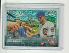 2015 Topps Series 1 Baseball Variation Short Prints - Here's What to Look For! 138