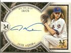 2018 Topps Museum Collection Baseball Cards 20