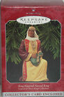 Hallmark Holiday King Kharoof Second Series Legend of Three Kings Collection