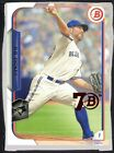 R.A. Dickey Rookie Cards and Autograph Memorabilia Guide 10