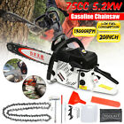 75CC 5200W Strong 20 Bar Gasoline Chainsaw Gas Powered Engine Woodworking New