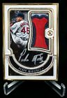 PEDRO MARTINEZ: 2018 Topps Museum Collection Frame, Auto, Patch 1 1. MINT