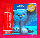 Rush Fly By Night SHM MINI LP CD JAPAN WPCR-13473