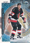 Marian Hossa Cards, Rookie Cards and Autographed Memorabilia Guide 16