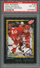 Pavel Datsyuk Cards, Rookie Cards and Autographed Memorabilia Guide 53