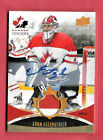 Hockey Canada and Upper Deck Extend Trading Card and Memorabilia Deal 17