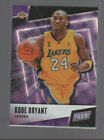 Panini Extends Exclusive NBA Trading Card License 10