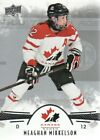 2016 Upper Deck Team Canada Juniors Hockey Cards 8