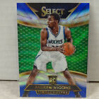 2014-15 Panini Select Basketball Prizm Parallels Visual Guide 45