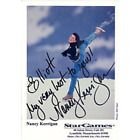 1994 Topps Nancy Kerrigan: My Diary Trading Cards 23
