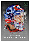 2016 In The Game The Final Vault Hockey Cards 10
