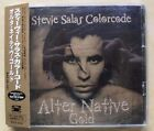 STEVIE SALAS COLORCODE ALTER NATIVE GOLD CD 1997 19 TRACK ISSUE WITH OBI JAPANES
