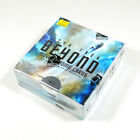 2017 Rittenhouse Archives Star Trek Beyond Movie Trading Card Box (24 Packs)