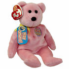 TY Beanie Baby 2.0 - EGGS 2008 the Easter Bear (8.5 inch) - MWMTs Stuffed Animal
