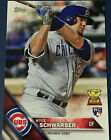 2016 Topps Baseball Retail Factory Set Rookie Variations Gallery 21