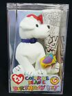 Ty Beanie Baby Color me Dog - MWMT (Dog Complete Kit)
