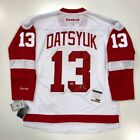 Pavel Datsyuk Cards, Rookie Cards and Autographed Memorabilia Guide 58
