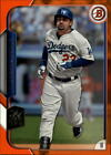 Adrian Gonzalez Rookie Cards Checklist and Guide 10