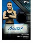 2020 Topps UFC Knockout MMA Cards 30