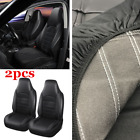 New 2pc Sport Style Car Truck PU Leather Front Seat Covers Interior Accessories