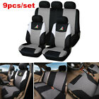 9x Car Seat Cover Protector Pad FrontRear Full Set Sponge Polyester Interior