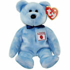 TY Beanie Baby - NIPPONIA the Bear (Japanese Exclusive) (8.5 inch) - MWMTs