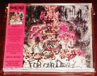 Nuclear Death: For Our Dead / All Creatures Great And Eaten - Limited Edn CD NEW