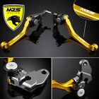 For RM85/125/250 RMZ250/450 DRZ400S/SM DR250R MZS Pivot Clutch Brake Levers Gold