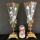 DUTCH AUCTION 556y Pair of RARE Figural Ormolu Inverted Pyramid Glass Vases