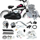 Bike Motor 50cc 2 Stroke Petrol Gas Motorized Bicycle Engine Full Set Chrome US