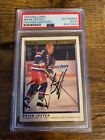 Brian Leetch Cards, Rookie Cards and Autographed Memorabilia Guide 21