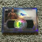 2019 Topps UFC Museum Collection MMA Cards 24