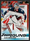 Here's What the 2015-16 Upper Deck Hockey Young Guns Look Like 22