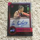 2019 Topps UFC Museum Collection MMA Cards 27