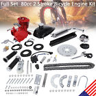 New Red 80CC 2 Cycle Gas Motor Motorized Engine Bike Bicycle Moped Scooter Kit