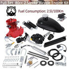 Red 80CC 2 Cycle Gas Motor Motorized Engine Bike Bicycle Moped Scooter Kit Set