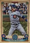 2019 Topps Gypsy Queen Baseball Variations Guide 72