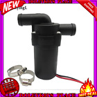 Electric Water Circulation Pump 12V 18W Car Automatic Strengthen AC Accelerate