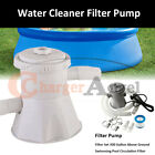 300GPH Above Ground Swimming Pool Water Cartridge Filter Pump Cleaning System