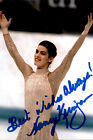 1994 Topps Nancy Kerrigan: My Diary Trading Cards 17