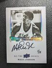 2012-13 Upper Deck All-Time Greats Basketball Cards 10