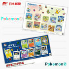 Pokemon Greeting Stamp Japan Post Limited Special Set New