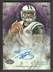 2014 Topps Inception Football Rookie Autographs Gallery, Guide 55