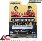1979 Topps Rocky II Trading Cards 22
