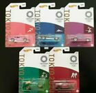 Hot Wheels Tokyo 2020 Olympic Games Set Of 5 Cars