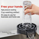 Automatic Cup Washer Bar Glass Rinser Coffee Pitcher Faucet Kitche Wash CupTool