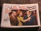 MAKE YOUR OWN BED 1944 LOBBY CARD #2