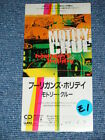 MOTLEY CRUE Japan Only 1994 Tall 3